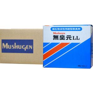 汲み取りトイレ 消臭剤 無臭元LL 200g×5袋/箱×16箱 汲み便所 悪臭対策 微生物製剤 持続型脱臭剤