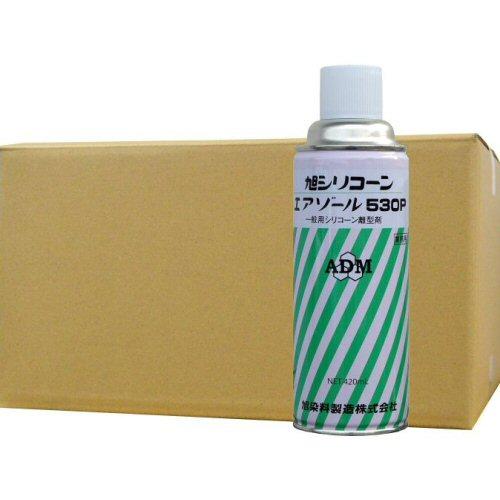 シリコンオイル スプレータイプ アサヒシリコーン エアゾール 530P 420ml×24本 一般用離型剤 平滑 旭シリコーン