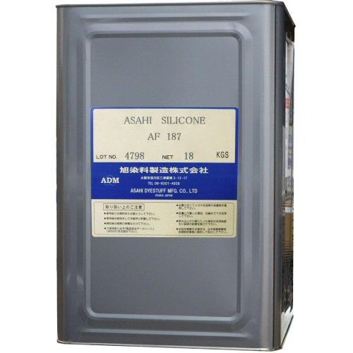 変性オイル型消泡剤 アサヒシリコーン AF187 18L [高温液流染色 精錬 漂白工程 洗浄工程]【送料無料】