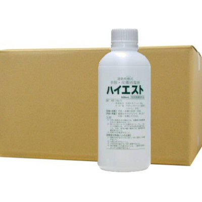 ハイエスト 500ml×10本 ポンプ付 皮膚消毒剤 手指消毒剤 指定医薬部外品