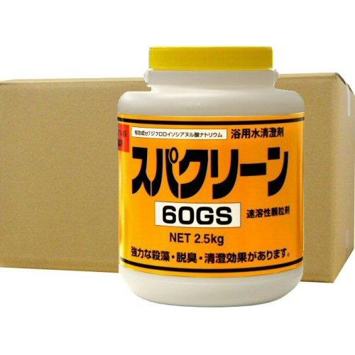 スパクリーン60GS 風呂水専用塩素剤 2.5kg×4缶 浴室 公衆浴場 消毒
