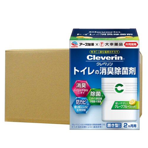 クレベリン トイレの消臭除菌剤 グレープフルーツの香り 100g×20個