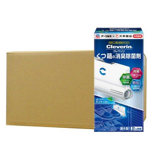 クレベリン くつ箱の消臭除菌剤×20個