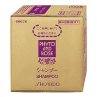 Shiseido フィトアンドローズシャンプー 10L [with *2 450 ml of containers, exclusive cook]