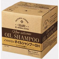 [ゼミド×ハーバルエクストラ] ノンシリコンオイルシャンプーGH シトラスの香り 20kg
