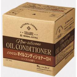 [ゼミド×ハーバルエクストラ] ノンシリコンオイルコンディショナーGH シトラスの香り 20L【送料無料】【代引き不可】