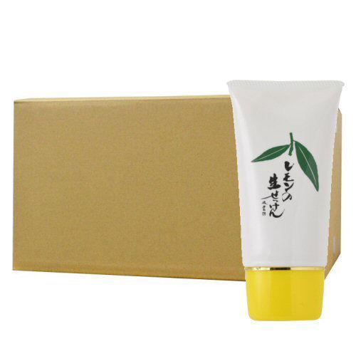 美香柑 レモンの生せっけん 70g×60個ケース