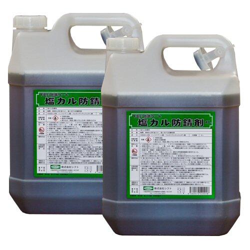 シフト製 塩カル防錆剤 【防錆剤】 4L×2本
