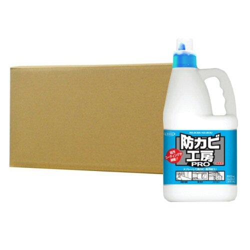 防カビ工房PRO 2L×6本ケース UYEKI(ウエキ)