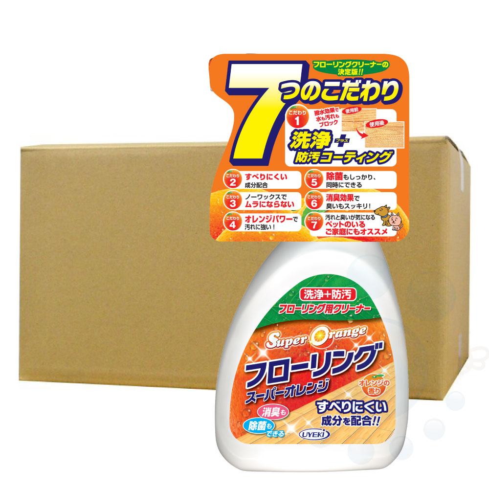 スーパーオレンジ フローリング(すべりにくいタイプ) 400ml×20本ケース UYEKI(ウエキ)[フローリング用洗剤]