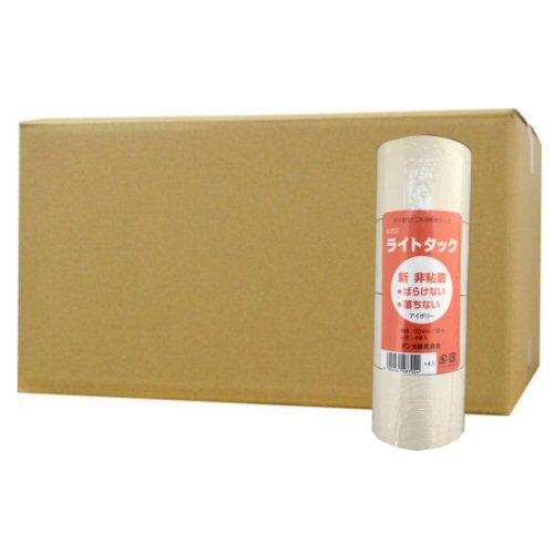 デンカ No.202 ライトタック アイボリー[ 0.15mm×50mm×18m×4巻]×20個 非粘着 エアコン配管 給湯管 保護 テープ