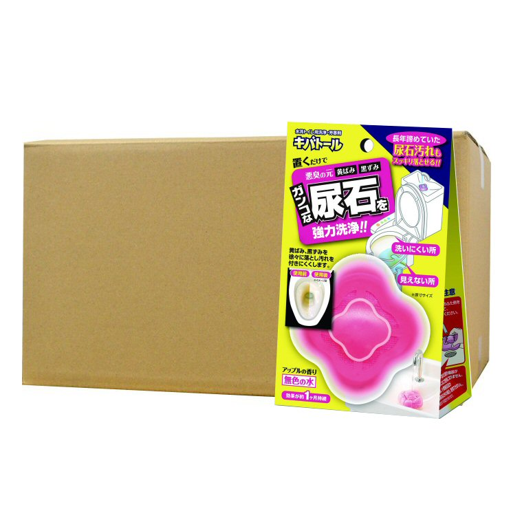 トイレの尿石対策 キバトール 本体 100g×24個ケース 置くだけ尿石の付着を防止 黄ばみ対策にも