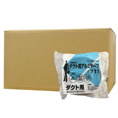 デンカ ダクト用アルミテープ No.711 剝離紙付[50mm×20m]×30個 ツヤ消しタイプ 断熱材