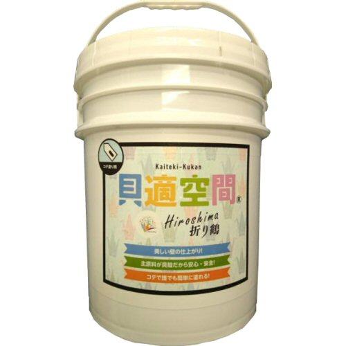 貝適空間 コテ用〈屋内用〉18kgペール缶 Hiroshima折鶴