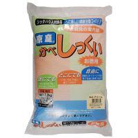 家庭化学工業 京庭かべしっくい [カラーNO.2 クリーム] 7.2kg×2袋 【送料無料】
