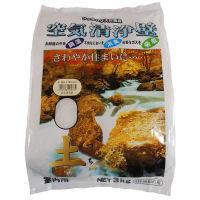 家庭化学工業 空気清浄壁 土 ニ坪用 3kg×5袋 カラーNO.1[ホワイト] 【送料無料】