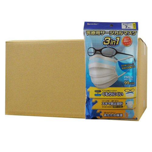リーダー医療用サージカルマスク 3in1ふつう7枚個包装×120個
