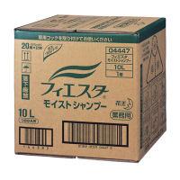 花王 フィエスタ モイストシャンプー 10L 業務用 【送料無料】
