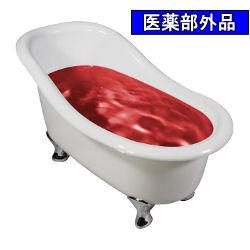 業務用薬用入浴剤バスフレンド 生薬 17kg ダンボール 医薬部外品【送料無料】