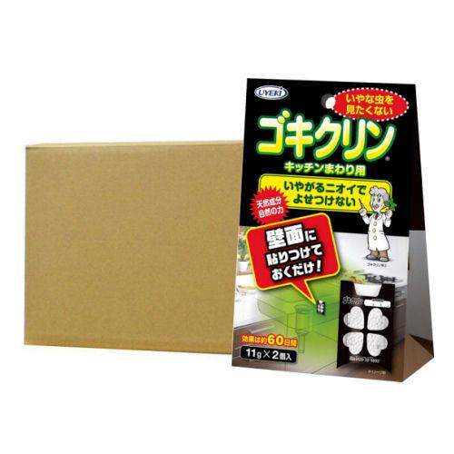 ゴキクリン キッチンまわり用 〈11g×2袋〉×12個ケース UYEKI(ウエキ)