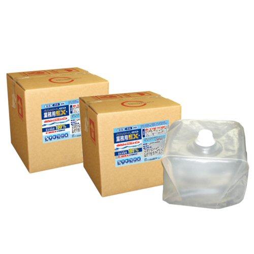 業務用バイオイオナース20L×2個 消臭・除菌【北海道・沖縄・離島配送不可】
