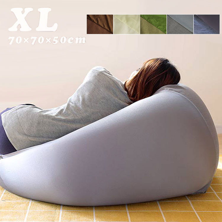 ビーズクッション クッション ナチュラル テイスト おしゃれ かわいい 一人暮らし リビング 寝室 西海岸 塩系 人をダメにするも マイクロビーズ お得なキャンペーンを実施中 ソファ 大きい 北欧 特大 XL 希少 洗える ソファー フロアクッション 一人掛け 約70×70×50cm ローソファ 座椅子 ビーズソファ 人をダメにする 体にフィットする シンプル ビーズ おしゃれ家具
