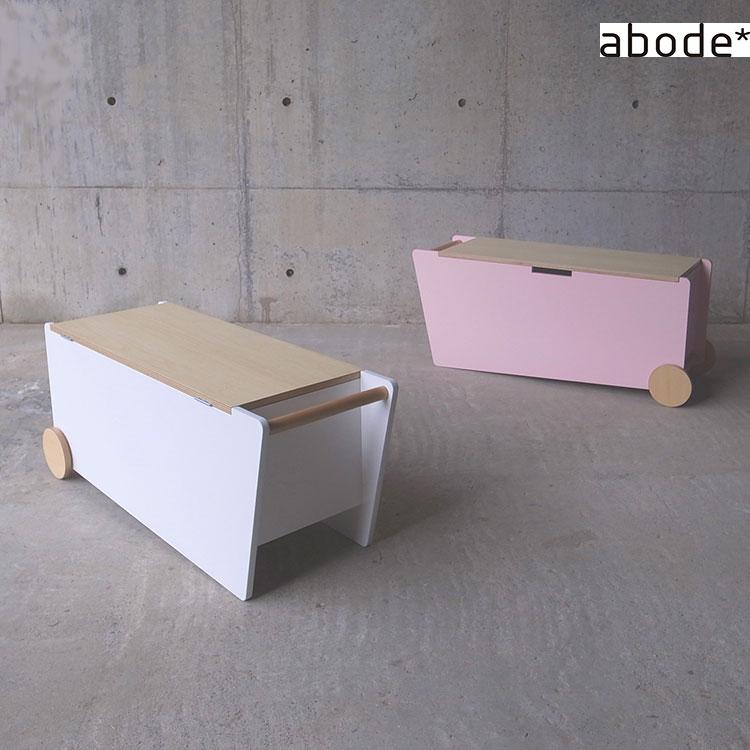 【メーカー直送品】ベンチ 収納 BENCH BOX アボード abode【置物 オブジェ おもちゃ おもちゃ箱 リビング 玄関 北欧 テイスト おしゃれ家具 かっこいい かわいい モダン リビング ダイニング デザイン デザイナーズ 女の子 男の子 新生活】