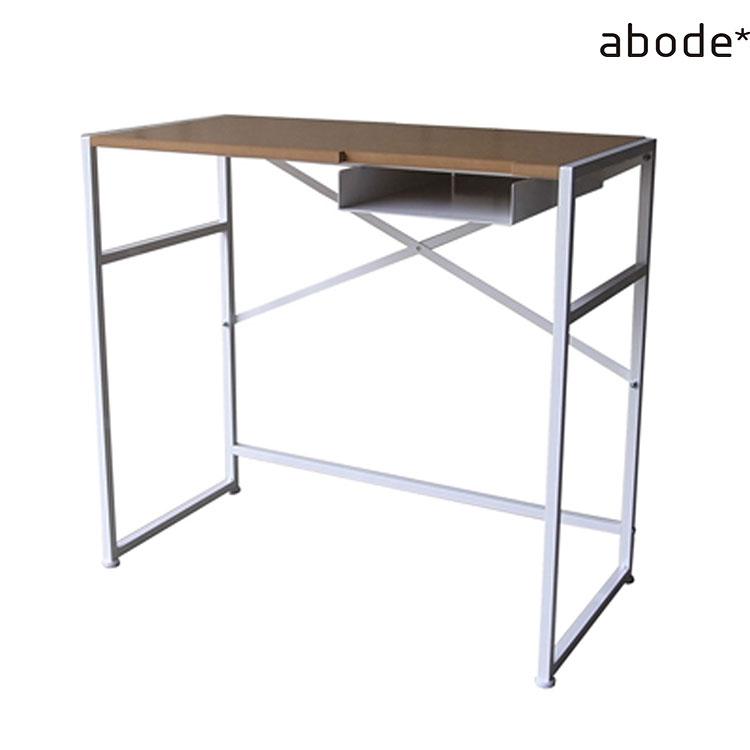 【メーカー直送品】テーブル abode XS Desk アボード【机 リビング スリム 木製 子供部屋 子ども部屋 キッズ メンズ 北欧 テイスト おしゃれ家具 かわいい モダン ナチュラル シンプル 新築祝い デザイン デザイナーズ 新生活】