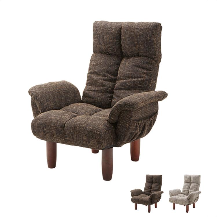 【メーカー直送品】脚付きパーソナルチェア エイミー【座椅子 椅子 チェア リラックスチェア リクライニングチェア ソファー 肘掛け 1人掛け コンパクト 北欧 テイスト リビング ダイニング 一人暮らし おしゃれ家具 かわいい 可愛い 新生活】