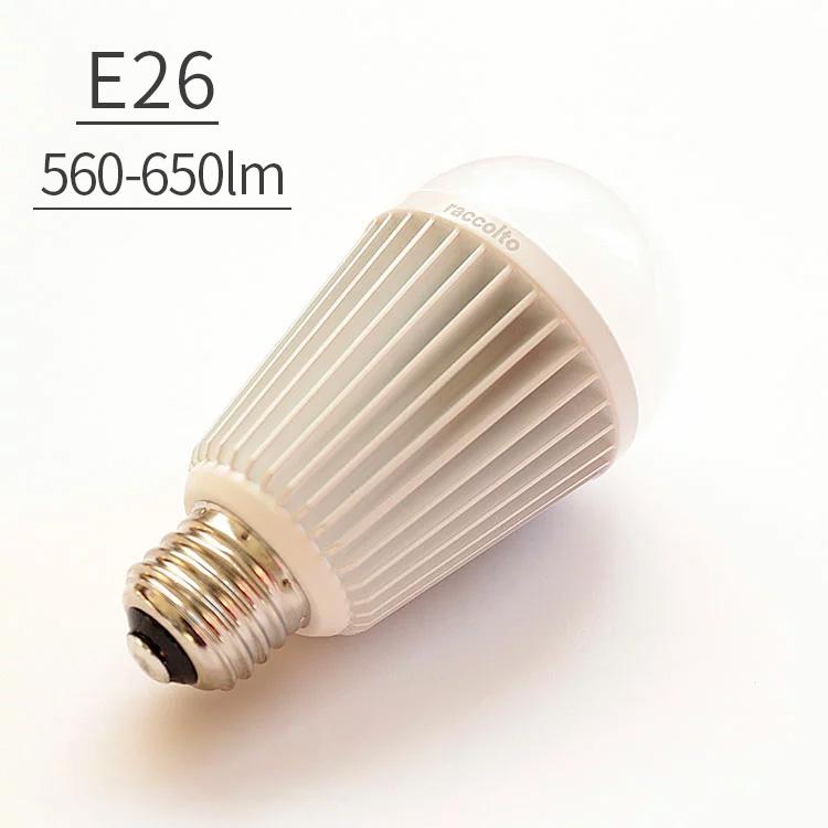 調光調色LED電球ラコルトraccolto560,650lmE26【遠隔操作照明ライト一般
