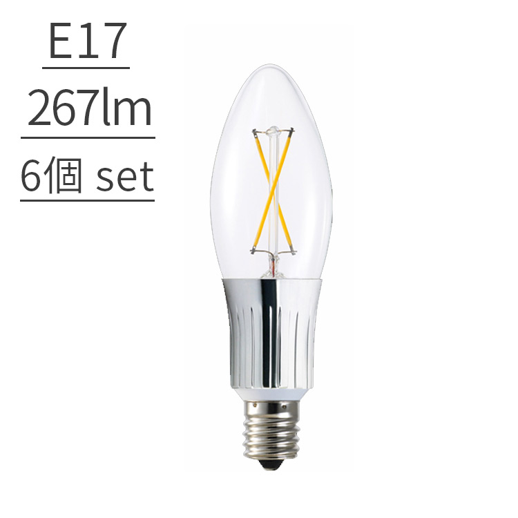 【LED電球 267lm E17フロスト 6球セット】