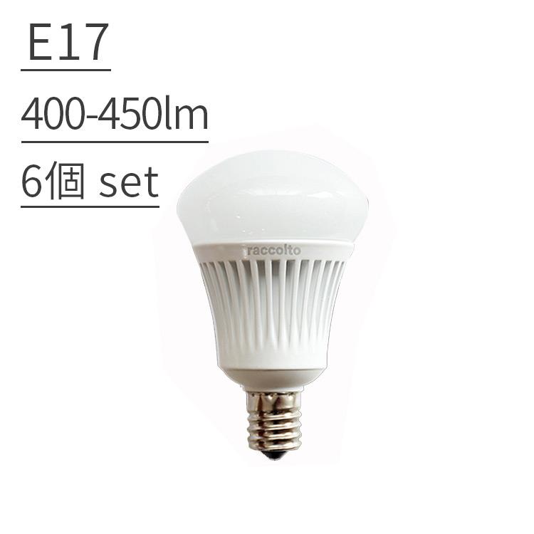 【調光調色LED電球 ラコルト 400-450lm E17 6球セット】