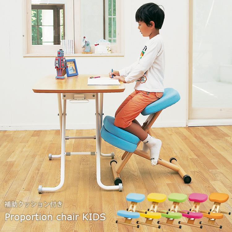 椅子 イス いす チェア チェアー オフィスチェア ダイニングチェア パソコンチェア 高さ調節 昇降 昇降式 高級な ガス圧 子供 北欧 家具 キッズ テイスト インテリア CH-889CK 誕生日 おしゃれ家具 プレゼント 新生活 クッション付きプロポーションチェア ラッピング無料 在宅ワーク テレワーク
