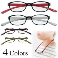 首掛けタイプのお手元メガネ +1.00 +1.50 +2.00 +2.50 +3.00 +3.50 便利 おしゃれ 軽い 柔らかテンプル PCメガネ メンズ レディース ユニセックス CACALU(カカル)老眼鏡 ブルーライトカット