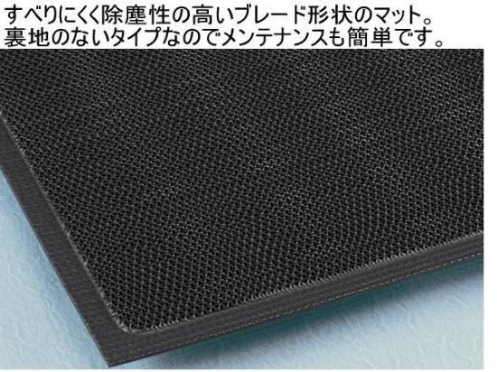 スーパーダスピット 900×1200mm