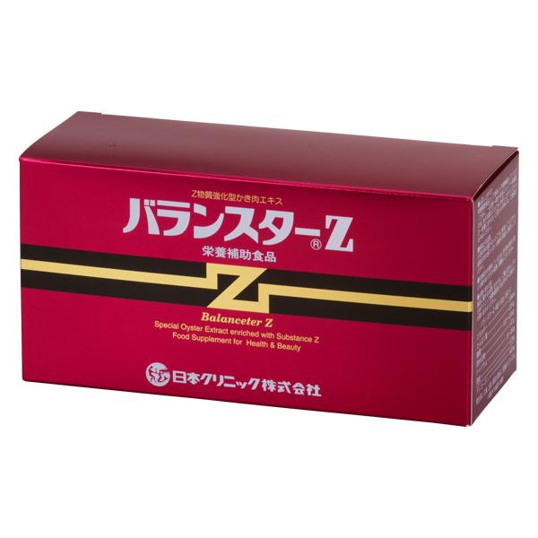 【送料無料】バランスターZ 携帯用 4粒×30袋 かき肉エキス 二日酔い 疲労回復