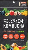 コンブチャと食物繊維をW配合 リブ ラボラトリーズ するっとダイエット 驚きの値段 KOMBUCHA サプリ 腸活 酵母 国産品 乳酸菌 120粒ダイエット