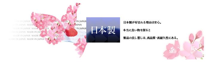 60-3LCみずき0107日本製チェスト収納チェスト押入れたんす箪笥収納家具大川家具和タンス桐タンス桐チェスト完成品タンスチェスト60幅ローチェスト3段奥浅タイプ(D44.5cm)