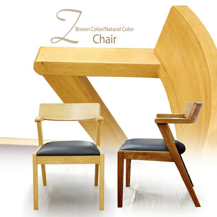 椅子のみ ゼット m12/1(2脚セット) 完成品 お値段 高品質 ダイニングチェア 2脚セット ダイニングチェア PVC合成レザー 木製ダイニングチェア 耐荷重100kg