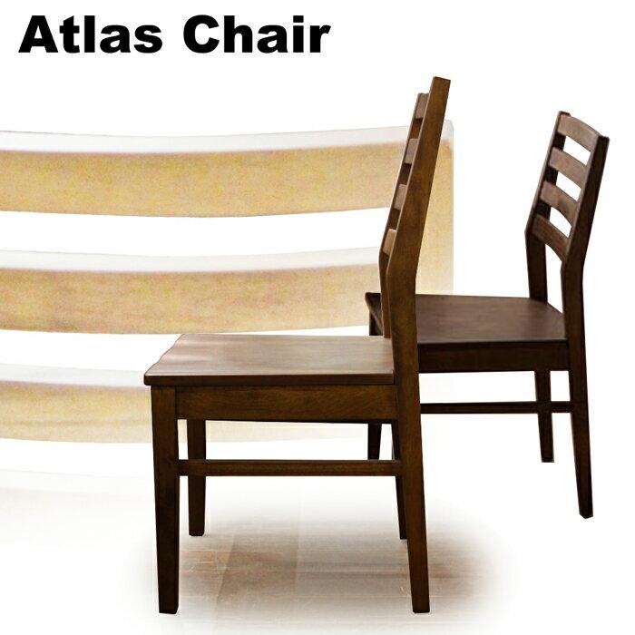 椅子のみ アトラス (2脚セット)m6/1 完成品 高級イス 高品質 ダイニングチェア 2脚セット ダイニングチェア 木製ダイニングチェア 完成品 安定感のあるチェア