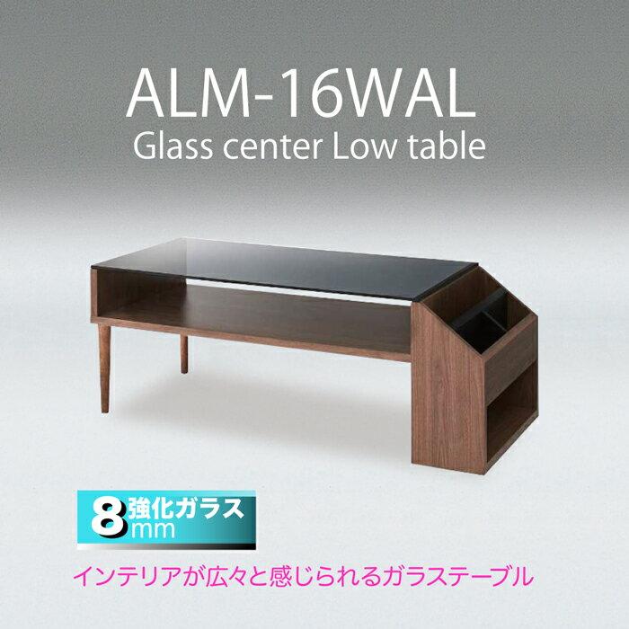 センターテーブル ガラステーブル ユニークデザイン オシャレ ブックシェルフ カントリースタイル 自然な木目 簡単組み立て