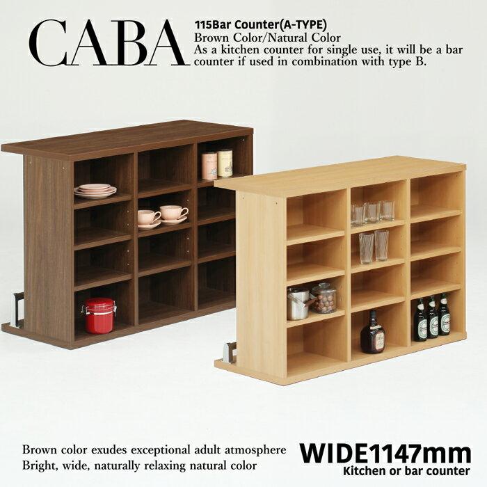 バー カウンター A キャバ aik00080 18-1 オープンカウンターテーブル 幅114cm 間仕切り テーブル