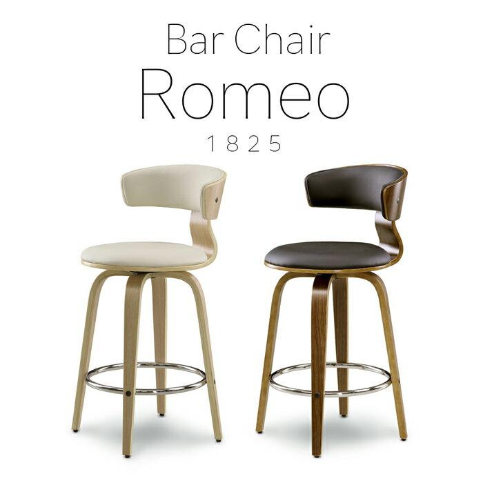 バー チェア 1825 ロメオ aik00110 2-1 バーチェア バーチェアー カウンターチェアー バーカウンターチェアー バースツール 足置き付き ハイチェアー ダイニングチェアー カフェチェアー 椅子 イス いす ブラック アイボリー
