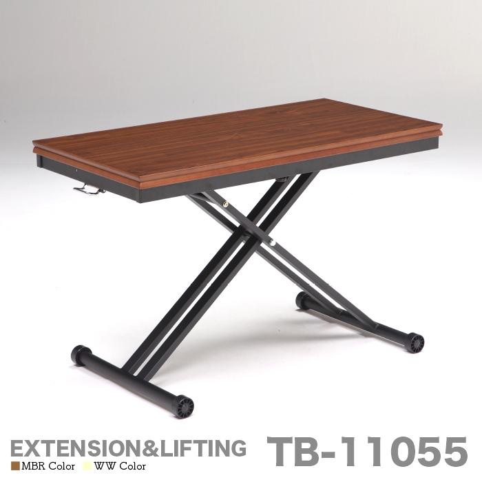ダイニングテーブル 拡張昇降式テーブル TB-11055拡張昇降テーブル diw00180 7-1 ダイニング センター ローテーブル リビングテーブル デスク