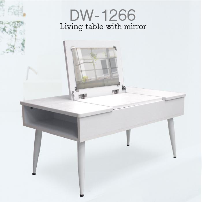 鏡付リビングテーブル DW-1266 鏡付リビングテーブル diw00230 4-1 センターテーブル パソコンテーブル ドレッサーテーブル デスク リフトアップテーブル