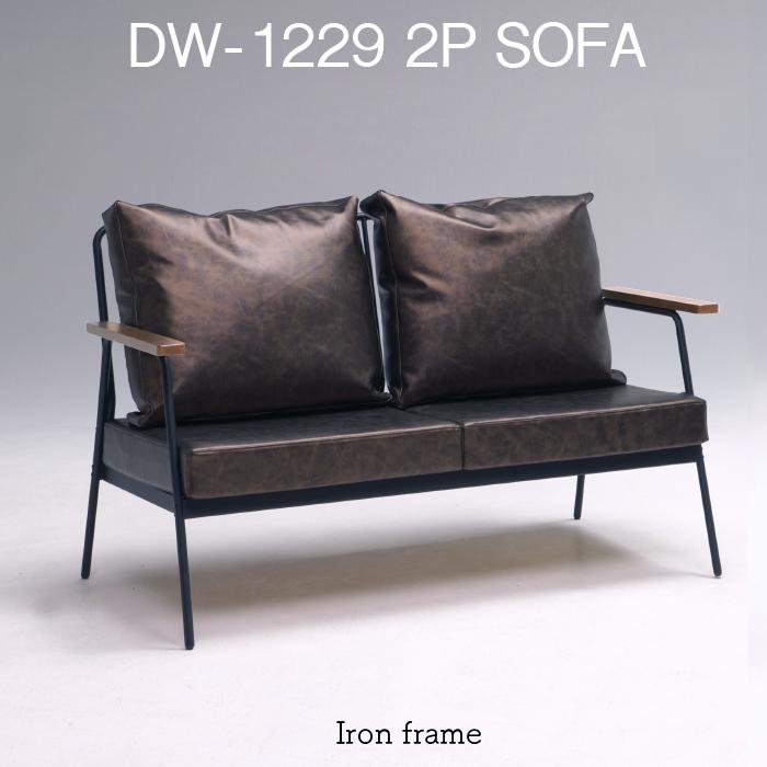 2Pソファー DW-1229 2Pソファ diw00240 14-2 高級PVCレザー 二人掛け お手入れ簡単ソファー セパレートタイプ 軽いソファー 丈夫なソファー