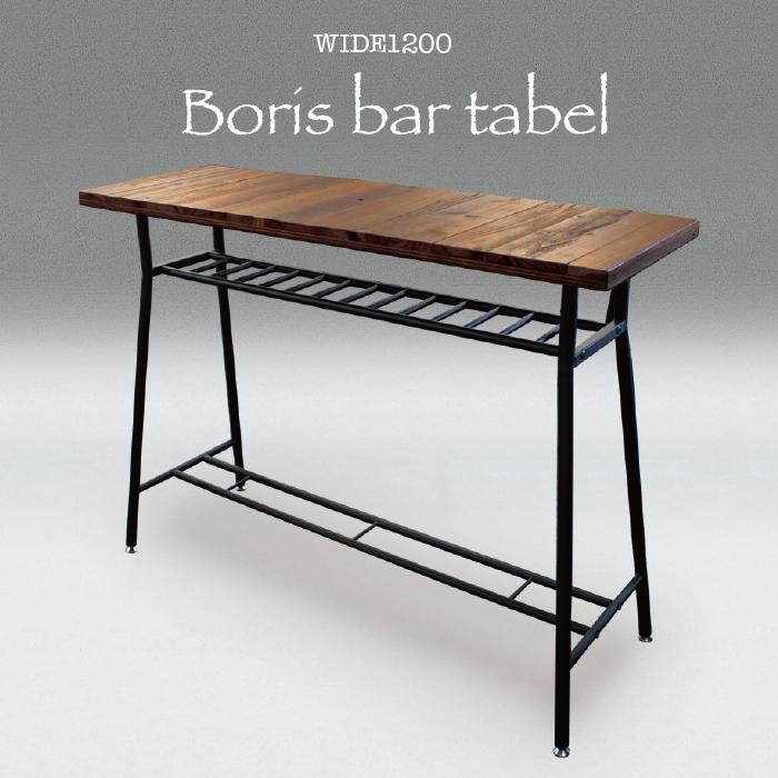 バー テーブル diw00060 3-1 カウンターテーブル バーカウンター テーブル 丈夫 手軽 シンプル カントリー アイアン製フレーム