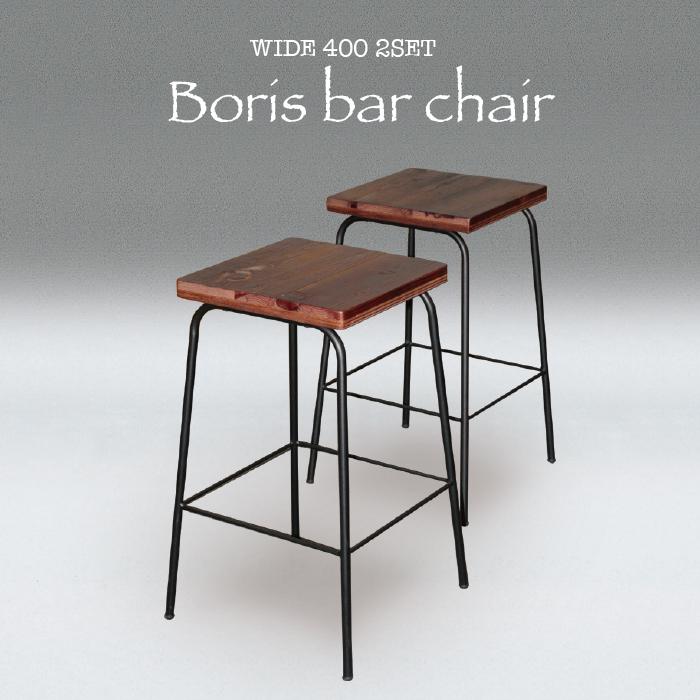 バー チェア 2脚入り diw00070 15-1 カウンターチェア カウンター椅子 椅子 2個1セット 丈夫 手軽 シンプル カントリー アイアン製フレーム