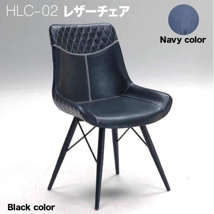HLC-02 BK mar00340-0108 チェア PVC レザー 合成皮革 椅子 イス 2脚1セット 北欧デザイン シンプル モダン カフェ 木製 アイアン脚 黒 シャープ 回転式ダイニングチェアー