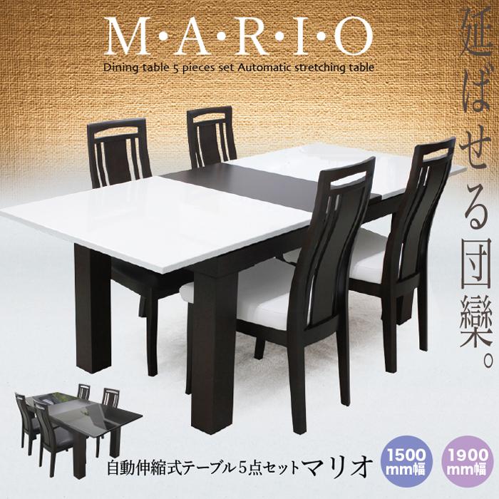 ダイニングセット 伸長式 ダイニングテーブルセット ダイニング5点セット 4人掛け 幅150 幅190 伸縮 伸長式テーブル 食卓セット 食卓 UV塗装 おしゃれ 開梱設置